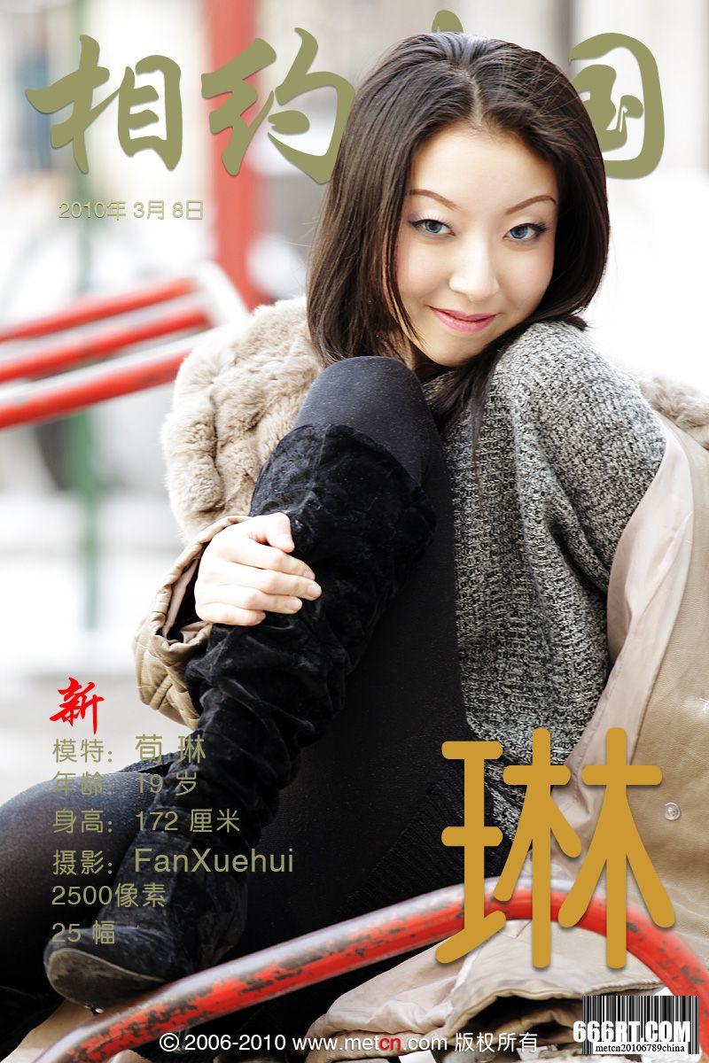 大胆人gogo体艺术日本_《琳》新模荀琳10年3月8日室拍