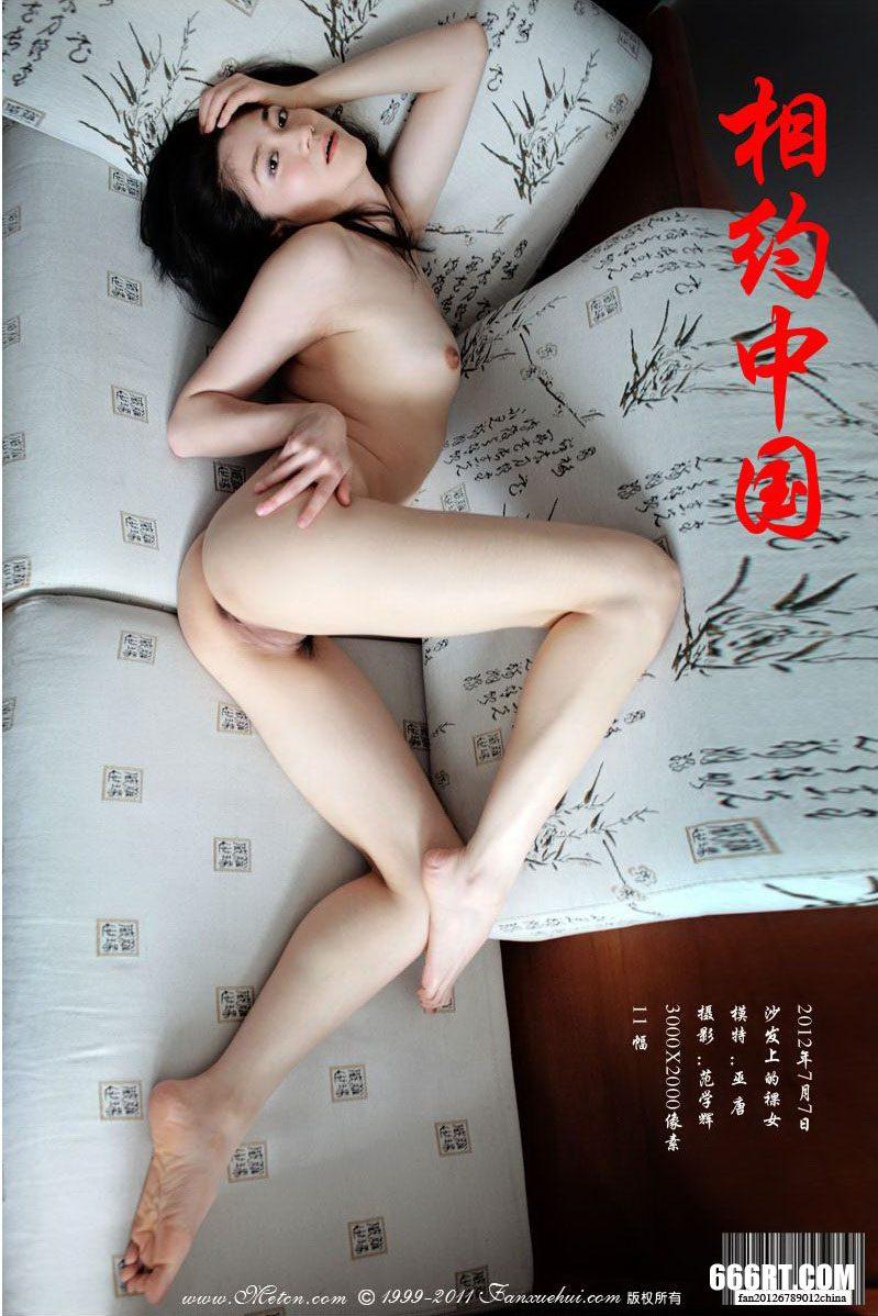 《沙发上的倮女》新模巫唐12年7月7日棚拍