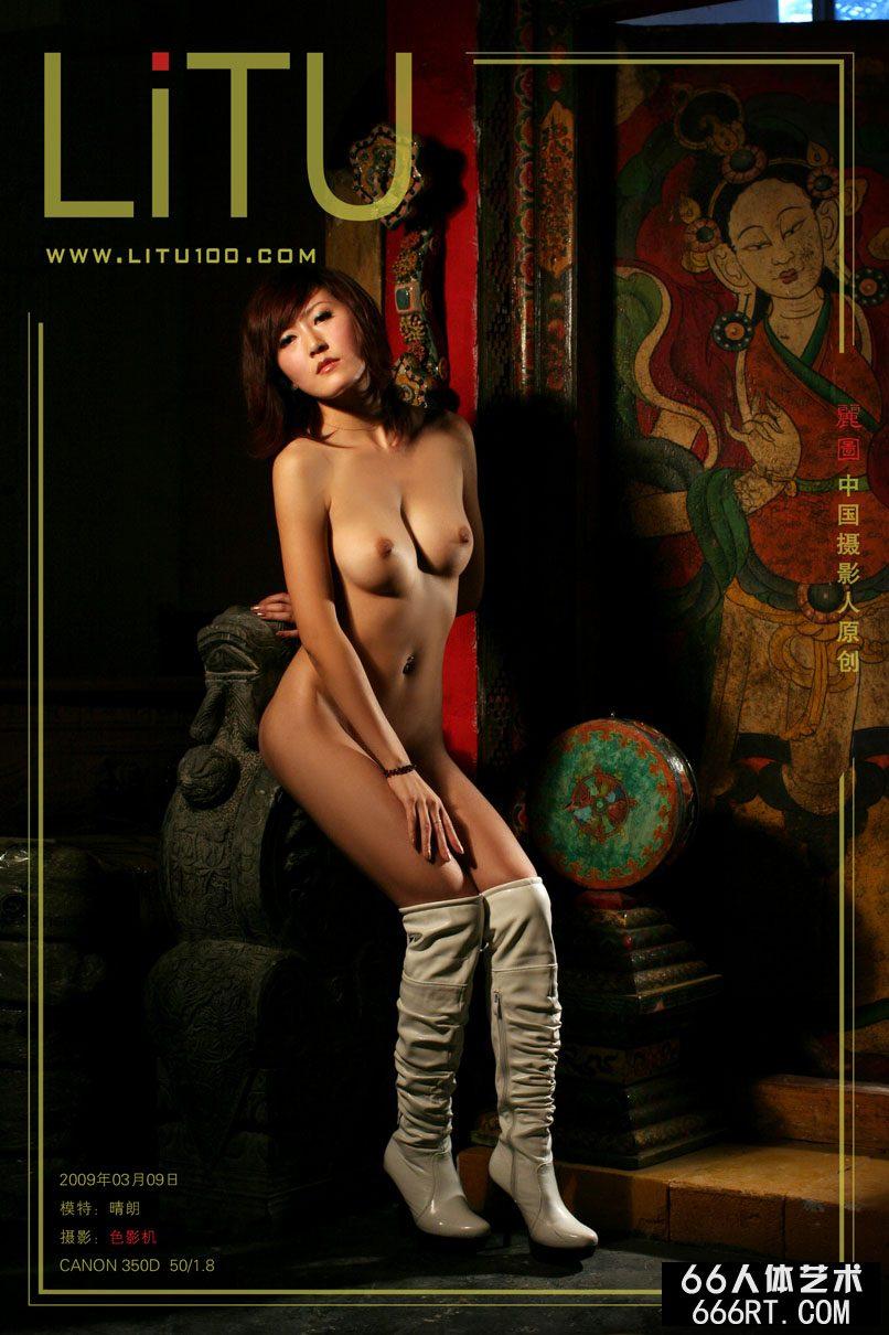 超模晴朗09年3月9日西藏室拍