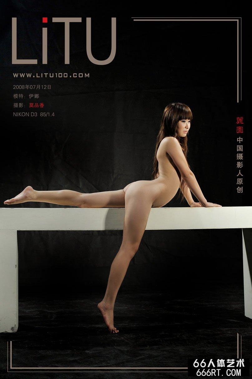 身材超级好的伊娜08年7月12日室拍,gogo人体大胆展阴高清